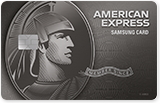 American Express Reserve