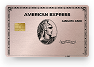 American Express® Gold (Rose Gold Edition)
