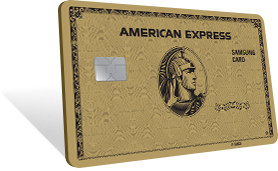 American Express ® Gold